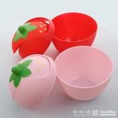 可愛草莓迷你垃圾桶 桌面搖蓋收納桶 創意辦公桌塑料儲物盒小紙簍AQ