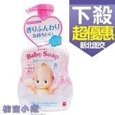 日本 牛乳石鹼 Baby Soap 嬰兒全身泡泡沐浴乳 400ml
