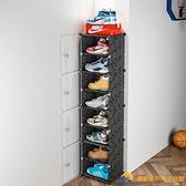 aj鞋盒收納盒透明塑料抽屜式小鞋架神器簡易家用宿舍多層防塵鞋柜【勇敢者】