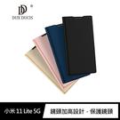 【愛瘋潮】DUX DUCIS 小米 11 Lite 5G SKIN Pro 皮套 可插卡 可站立 手機殼