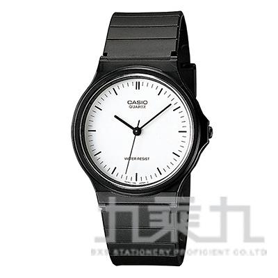 Casio Analog手錶 MQ-24-7ELDF