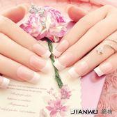 假指甲貼片韓版中長款長法式