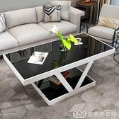客廳辦公室鋼化玻璃茶几小戶型簡易方形茶几桌 生活樂事館NMS