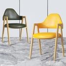 化妝椅 北歐餐椅a字椅簡約凳子家用網紅椅子靠背化妝餐廳奶茶店桌椅組合 MKS韓菲兒