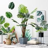 羅曼媽媽北歐裝飾ins仿真植物客廳擺件龜背竹大型室內假綠植盆栽 NMS樂事館新品