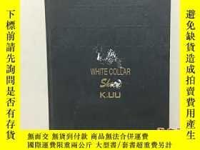 二手書博民逛書店WHITE罕見COLLAR 2002―2003 (服飾類全綵精裝