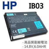 HP IB03 8芯 日系電芯 電池 346970-001 346971-001 350836-001 371913-001 ZX5100 ZX5200