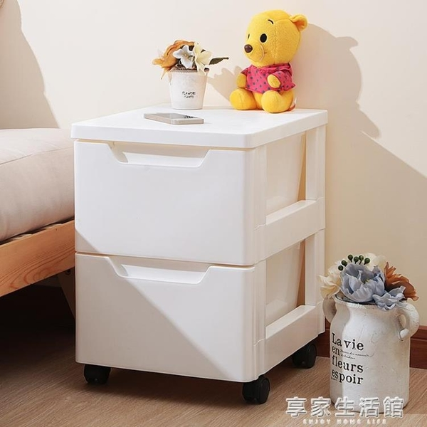 塑料床頭櫃 簡約經濟型簡易臥室清倉組裝拼裝置物櫃 抽屜式收納櫃·享家生活館YTL