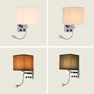 led個性創意歐式壁燈酒店客房usb充電床頭壁燈美式臥室壁燈 【母親節禮物】