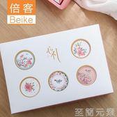 50g-125g*6粒心禮中秋月餅包裝冰皮廣式月餅烘焙禮品盒    至簡元素