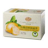曼寧有機清檸康福茶2g*20【愛買】