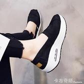 布鞋女新款平跟時尚懶人鞋女一腳蹬休閒百搭厚底老北京布鞋女 卡布奇諾
