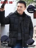 俞兆林冬季加厚連帽保暖男裝棉衣爸爸冬裝外套中老年人羽絨棉襖服 深藏blue