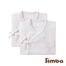 小獅王辛巴 極柔感紗布反袖肚衣(60cm) (二色可選)126元