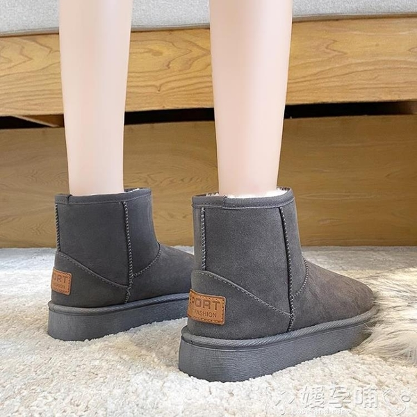 雪地鞋 雪地靴女短筒靴子2021新款加厚雪地棉鞋子冬季加絨保暖厚底面包鞋 嬡孕哺