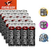 EVEREADY 永備-黑金鋼 碳鋅電池4號 36入