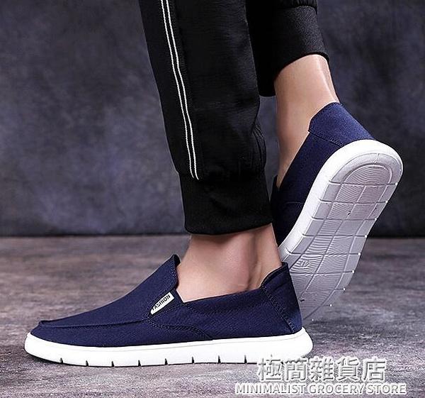 老北京布鞋男輕便休閒一腳蹬帆布鞋潮流軟底黑色透氣男士工作布鞋 雙十二全館免運