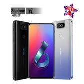 【福利品】ASUS ZenFone 6 ZS630KL 6G/128G (外觀近全新_神腦保固)