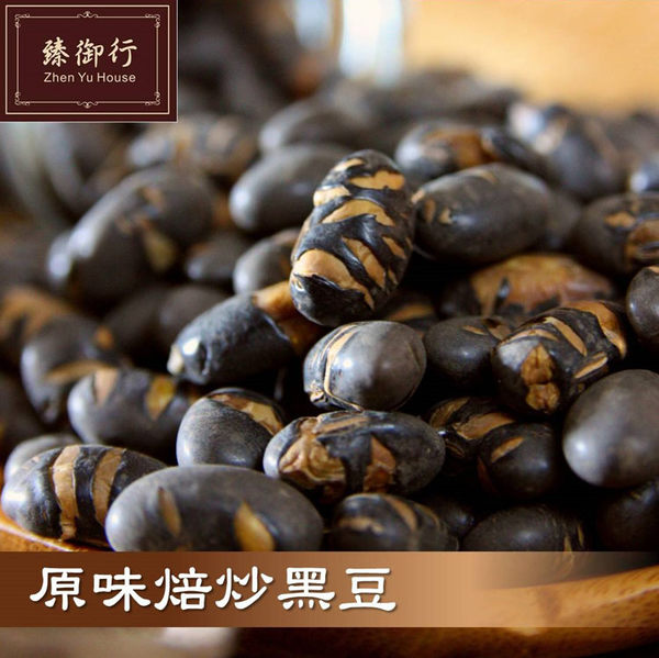 原味焙炒黑豆-300g【臻御行】