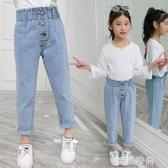 女童牛仔褲2020新款十歲女孩褲子洋氣兒童春秋韓版外穿老爹褲 『蜜桃時尚』