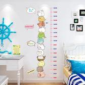 身高贴 兒童房間裝飾寶寶測量身高貼紙幼兒園貼畫卡通墻貼墻紙自粘可移除 布衣潮人YJT
