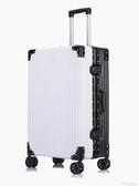 行李箱ins網紅鋁框24拉桿箱萬向輪20寸小型女男旅行密碼皮箱潮28YYJ(中秋禮物)
