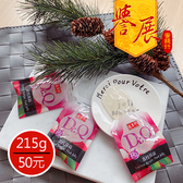 【譽展蜜餞】Dr.Q 荔枝蒟蒻果凍(11入)215g/50元