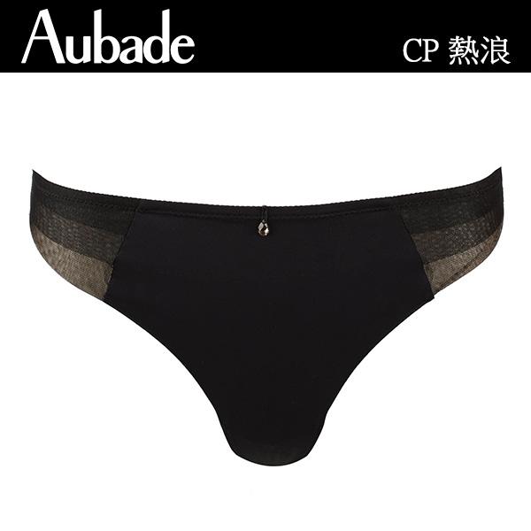 Aubade-熱浪B-D低脊心有襯內衣(黑)CP