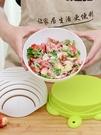 水果沙拉切割碗塑膠帶蓋蔬菜盆分割工具懶人...