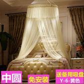 圓頂吊頂蚊帳落地圓形吸頂雙人宮廷公主風蚊帳6*6尺·樂享生活館liv