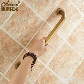 無障礙浴室安全扶手浴缸衛生間馬桶廁所防滑扶手  朵拉朵衣櫥