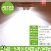 618好康又一發led人體感應照明電燈新農村路燈室內