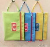 學生手提袋 新款A4手提牛津布袋 中小學生書籍帆布袋 防水試卷袋 拉鍊袋 coco衣巷