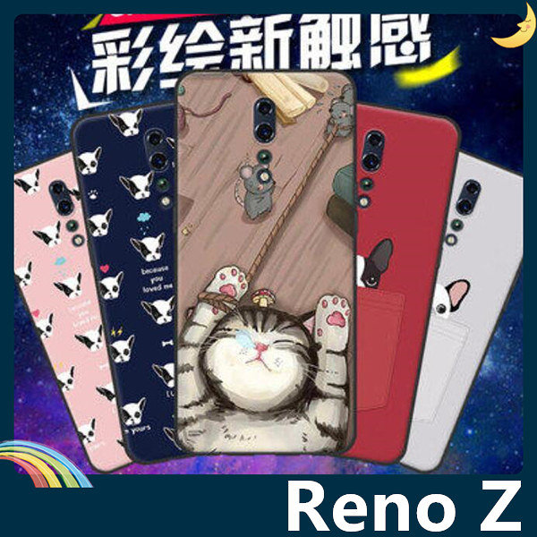 OPPO Reno Z 彩繪Q萌保護套 軟殼 卡通塗鴉 超薄防指紋 全包款 矽膠套 手機套 手機殼 歐珀