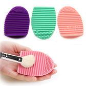 蛋型矽膠化妝刷具清潔墊 刷具清潔墊 美妝用品