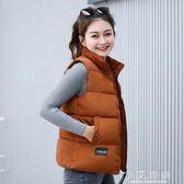 羽絨棉短款馬甲女韓版保暖外套女裝無袖棉背心 小艾時尚