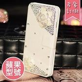 蘋果 IPhone12 12Pro 12mini IPhone11 SE XR XS Max IX I8 Plus I7+ I6S 山茶花 水鑽皮套 客製殼 訂做 保護套