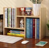 書架簡易桌上置物架簡約現代學生用宿舍小書櫃兒童收納辦公書桌面【快速出貨】
