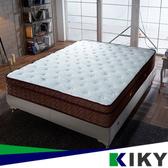 【KIKY】海藻纖維高回彈獨立筒床墊-單人加大3.5尺