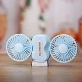 可充電迷你情侶USB小風扇 雙頭旋轉折疊學生寢室辦公室創意電風扇
