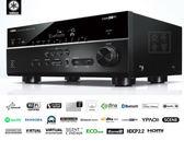 山葉 YAMAHA RX-V683 7.2聲道 環繞影音綜合擴大機 內建WiFi / 藍牙 / Airplay / 4K Ultra HD / 二區(Zone2)
