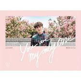 郭忠祐 You Are My Only One CD 免運 (購潮8)