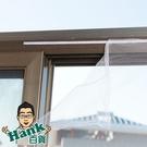 「指定超商299免運」防蚊紗窗 DIY防蚊窗紗 簡易紗窗 附魔鬼氈 可裁剪 【F0125】