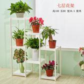 花架客廳多層綠蘿吊蘭陽台花架子室內地面落地式花盆架組裝置物架  igo  居家物語