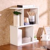 簡易書架辦公室學生宿舍桌面收納置物架梳妝臺桌上迷你小型整理架