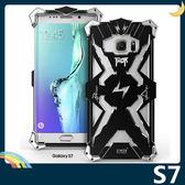 三星 Galaxy S7 雷神金屬保護框 碳纖後殼 螺絲款 高散熱 全面防護 保護套 手機套 手機殼