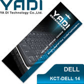 YADI 亞第 超透光 鍵盤 保護膜 KCT-DELL 14 (有數字鍵盤) 戴爾筆電專用 Inspiron 15 3000,5000系適用
