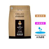 【歐客佬】肯亞 加圖柏亞合作社 AB TOP 水洗 咖啡豆 (半磅) 黃金烘焙 (11020174)