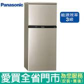 Panasonic國際130L雙門冰箱NR-B139T-R(亮彩金)含配送到府+標準安裝【愛買】