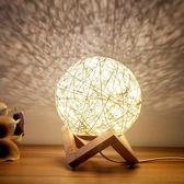 小夜燈插電床頭燈創意夢幻ins星空檯燈臥室床頭燈浪漫月球月亮燈【 新店開張八五折促銷】